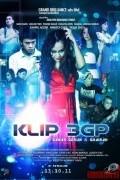 3GP-клип (фильм)