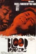 Пьющие кровь /1964/ (фильм)