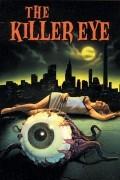 Глаз-убийца