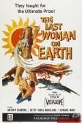 Последняя женщина на Земле (фильм)