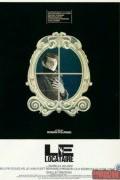 Жилец /1976/ (фильм)