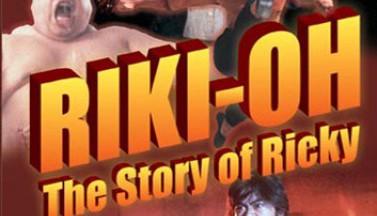 История о Рикки. Постеры