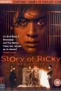 История о Рикки (фильм)