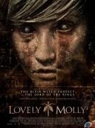 Прекрасная Молли (фильм)
