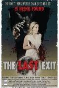 Последний выход (фильм)