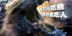 Крокодил на миллион долларов. Постеры