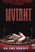 Мутант /1996/ (фильм)