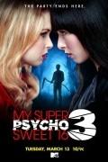Мои супер психо-сладкие 16: Часть 3 (фильм)