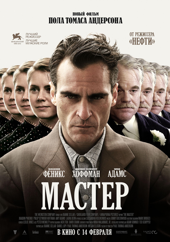 «Русский Фильм Одноклассники Фильм Смотреть Онлайн» / 2012