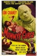 Проклятие мумии (фильм)