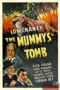 Гробница мумии (фильм)