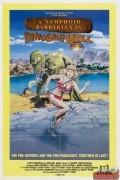 Дикарка-нимфоманка в аду у динозавров (фильм)