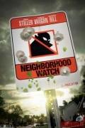 Соседский дозор