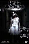 Ночь мертвецов: Жизнь после смерти (фильм)