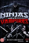 Ниндзя против вампиров (фильм)