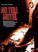 Неизвестный отель (фильм)