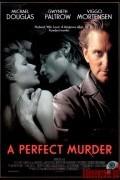 Идеальное убийство