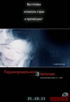 paranormal-activity-3-00.jpg