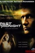 После полуночи (фильм)