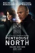 Пентхаус с видом на север (фильм)