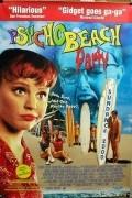 Пляжный психоз (фильм)