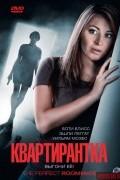 Квартирантка /2011/ (фильм)
