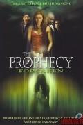 Пророчество 5: Покинутые (фильм)