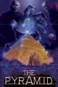 Пирамида (фильм)