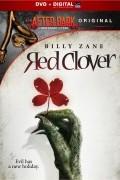 Красный клевер (фильм)