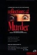 Отражения убийцы (фильм)