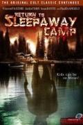 Возвращение в спящий лагерь
