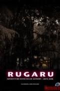 Ругару (фильм)