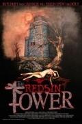 Башня Рэдсинов (фильм)