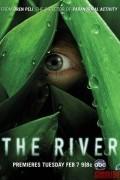 Река (сериал)