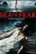 Море кошмаров (фильм)