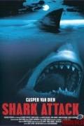 Акулы (фильм)
