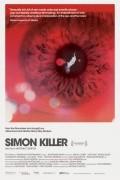 Симон-убийца