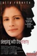 В постели с врагом (фильм)