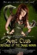 Змеиный клуб: Месть Женщины-змеи