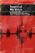Звук моего голоса (фильм)