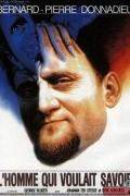 Исчезновение /1988/ (фильм)