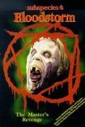 Подвиды 4: Кровавая буря (фильм)