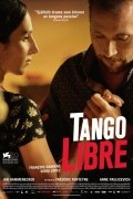 Танго либре