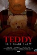 Тедди: Нечто вроде медвежонка