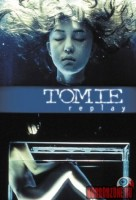 tomie-replay00.jpg