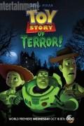 Игрушечная история ужасов (анимационный)