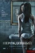 Нерожденный /2009/ (фильм)