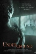 Подземелье (фильм)