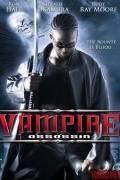 Убийца вампиров