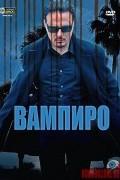 Вампиро /2009/ (фильм)